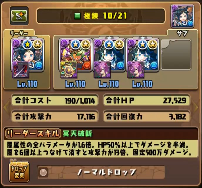 f:id:sugaryo1224:20210506005752j:plain