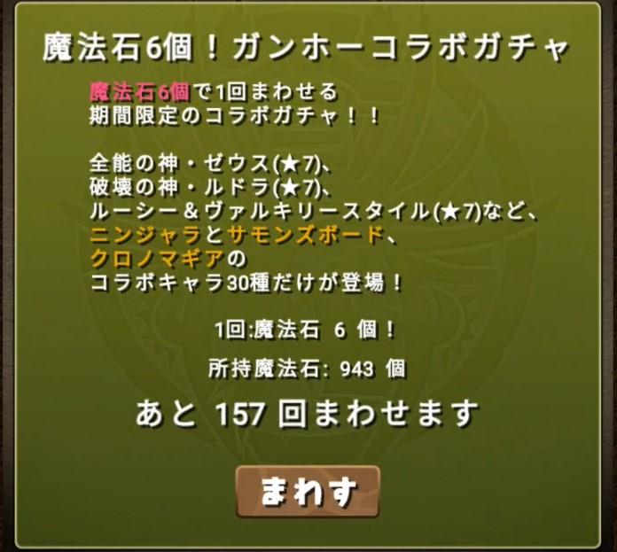 f:id:sugaryo1224:20210519222905j:plain