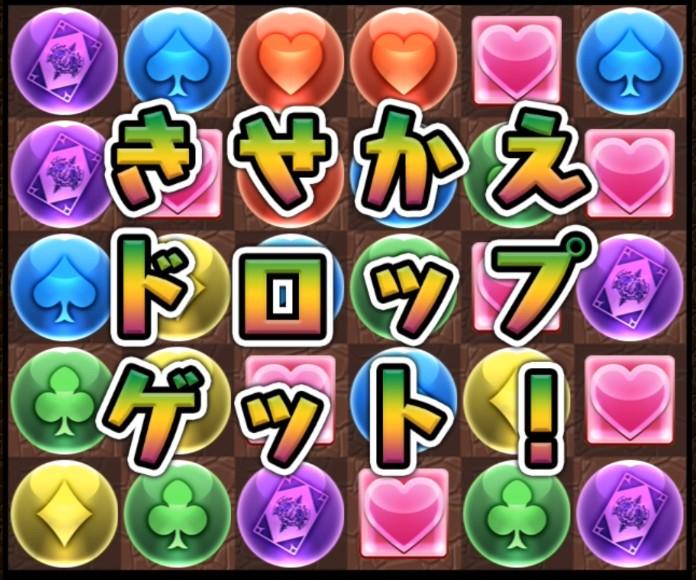 f:id:sugaryo1224:20210519223802j:plain