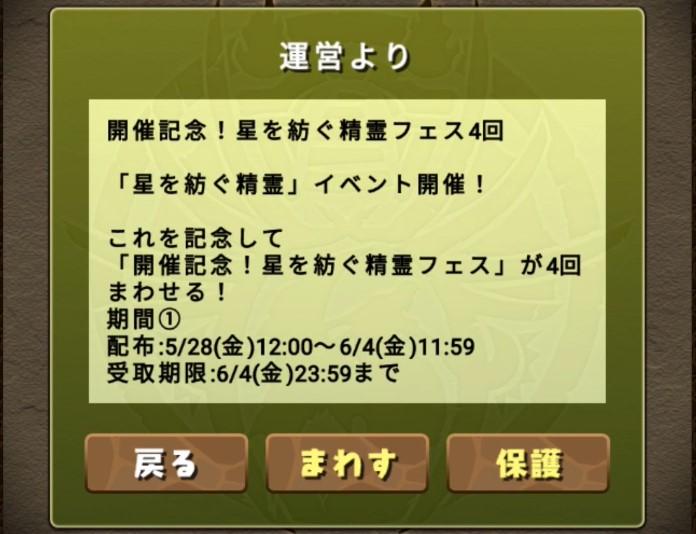 f:id:sugaryo1224:20210529143307j:plain