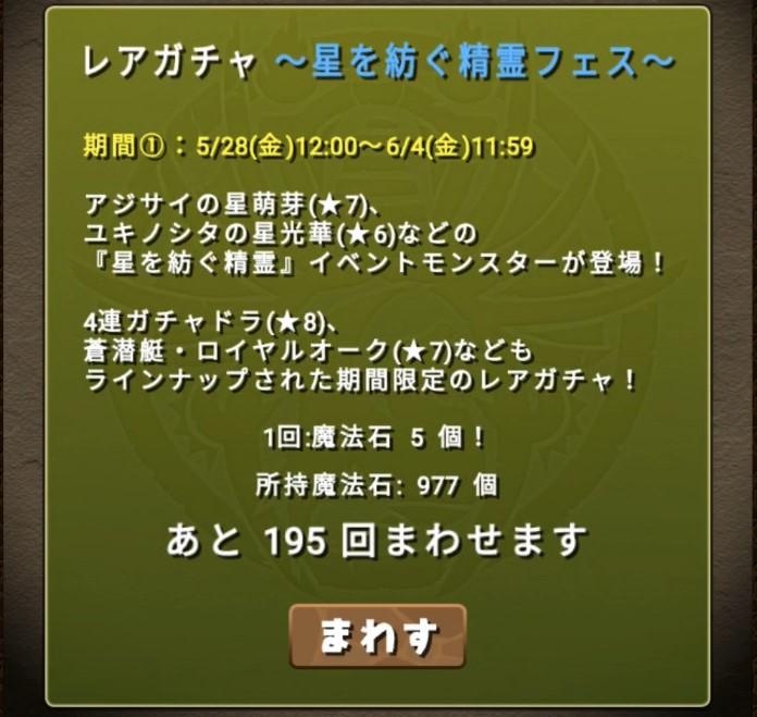 f:id:sugaryo1224:20210529143626j:plain