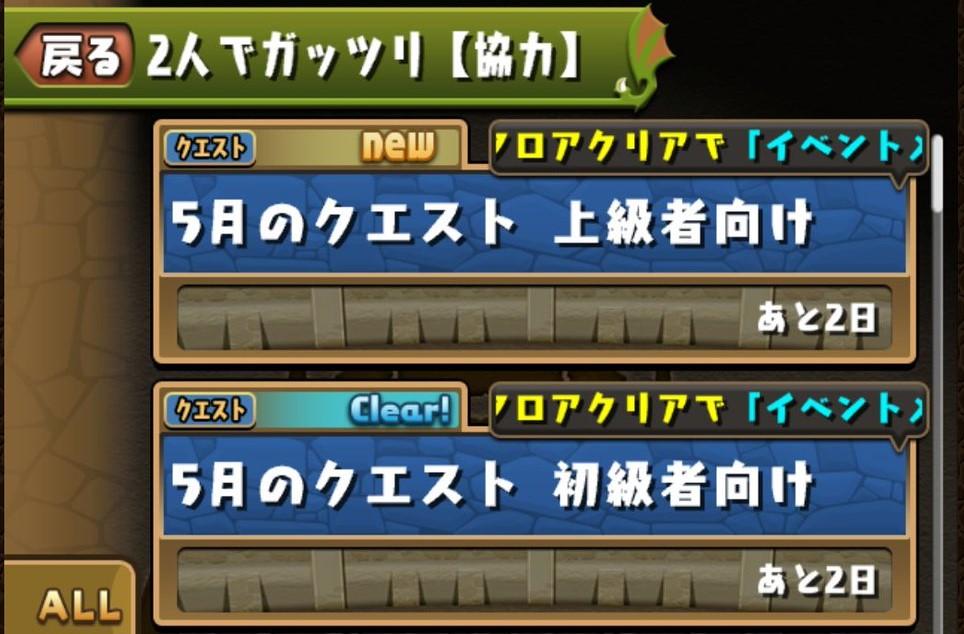 f:id:sugaryo1224:20210530150857j:plain