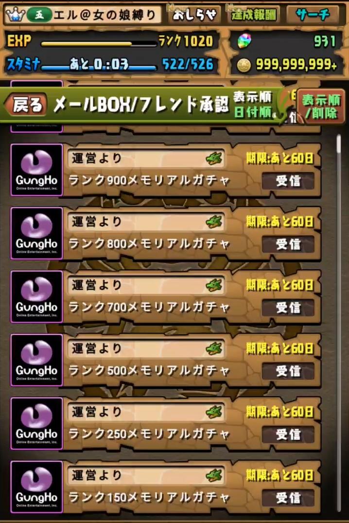 f:id:sugaryo1224:20210606000724j:plain