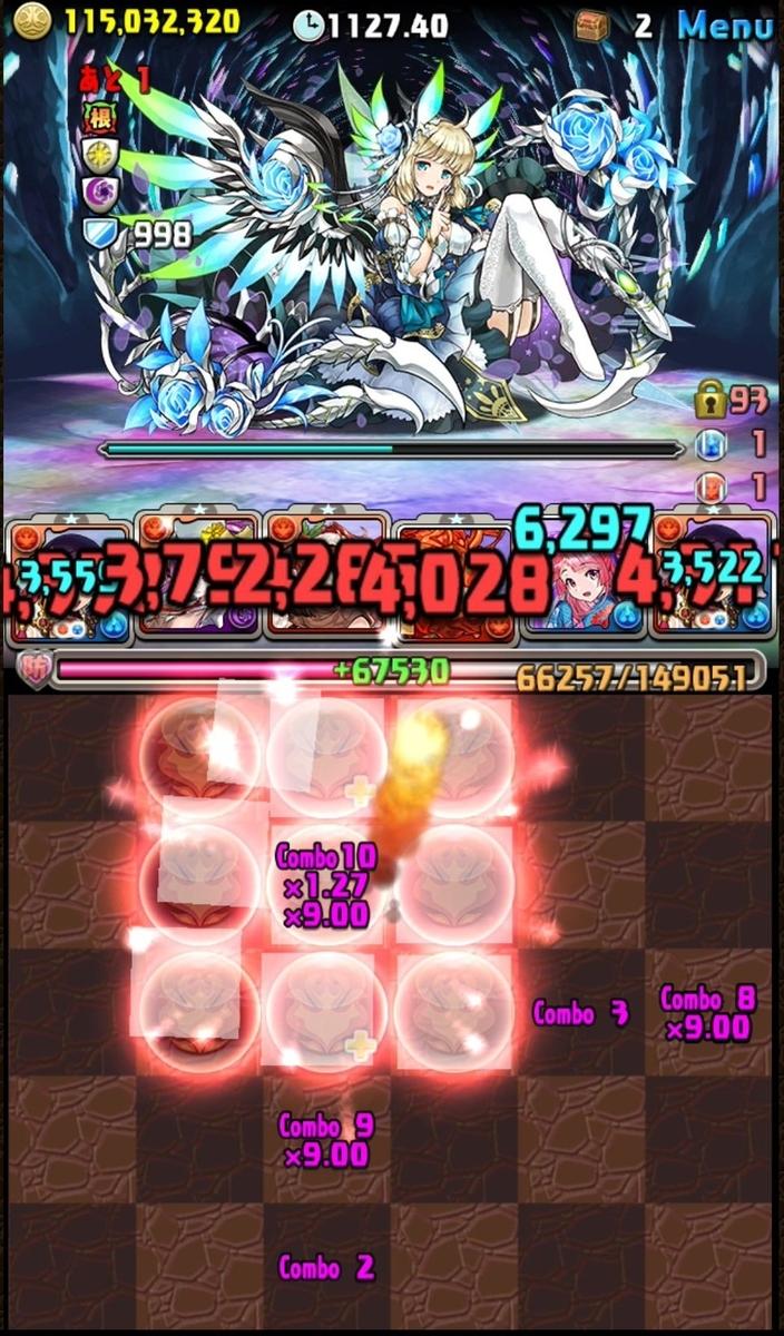 f:id:sugaryo1224:20210620215246j:plain