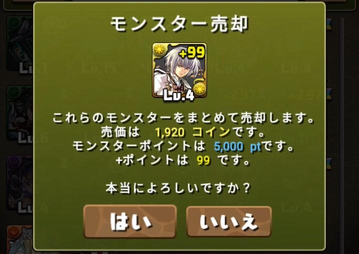 f:id:sugaryo1224:20210703223108j:plain