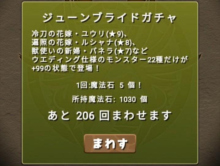 f:id:sugaryo1224:20210703223138j:plain