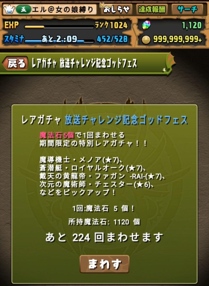 f:id:sugaryo1224:20210722002949j:plain