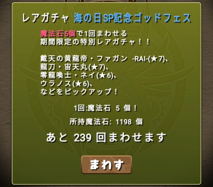 f:id:sugaryo1224:20210801015129j:plain