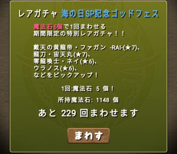 f:id:sugaryo1224:20210801015541j:plain