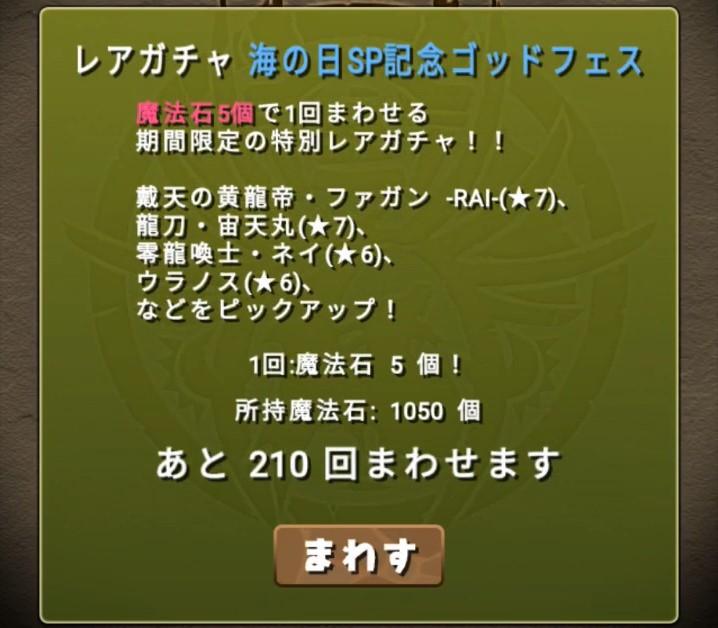 f:id:sugaryo1224:20210801021446j:plain