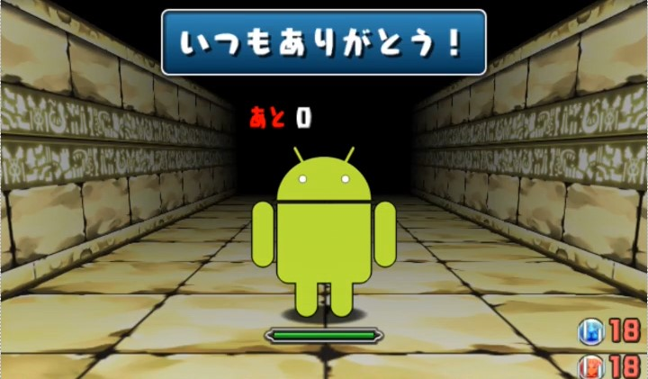 f:id:sugaryo1224:20210915210808j:plain
