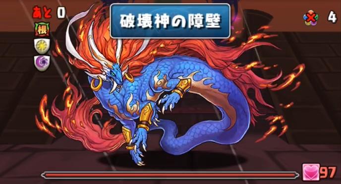 f:id:sugaryo1224:20210919131948j:plain