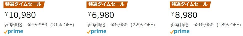 f:id:sugaryo1224:20210926020819j:plain