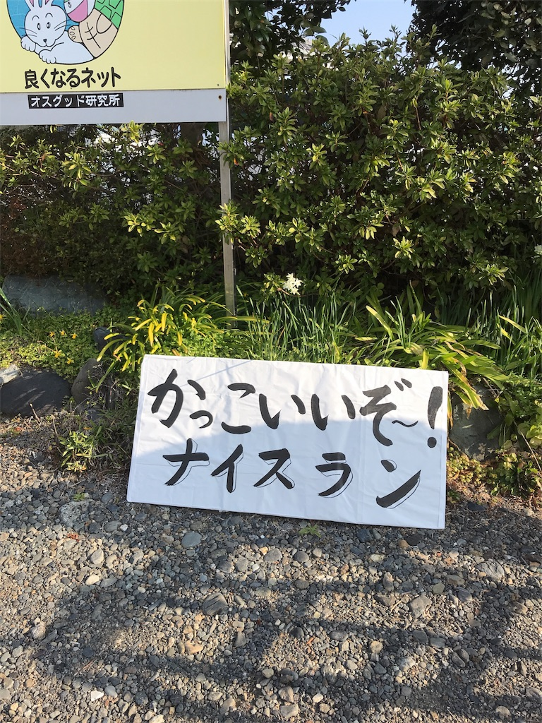f:id:sugatabi:20180304140523j:image