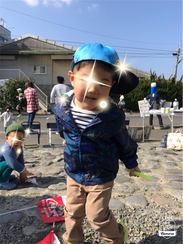 f:id:sugatabi:20180305224401j:image