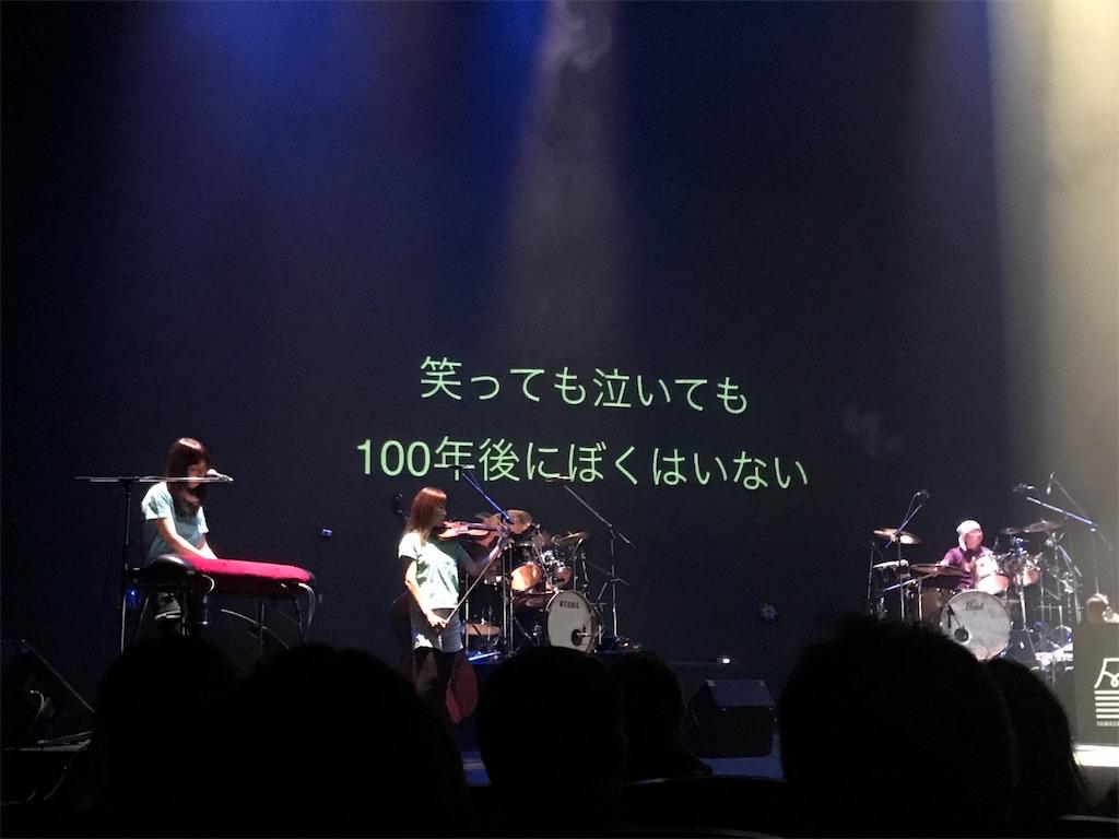 f:id:sugatabi:20180310142814j:image