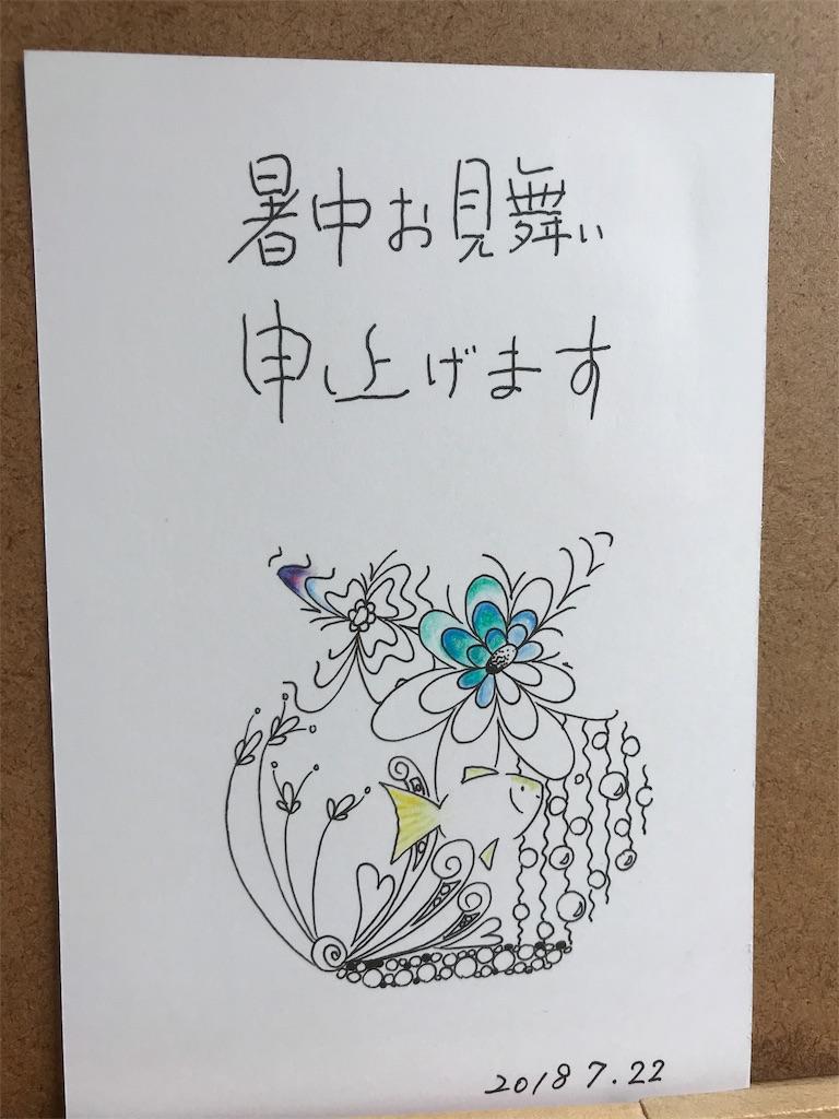 f:id:sugatabi:20180722094221j:image