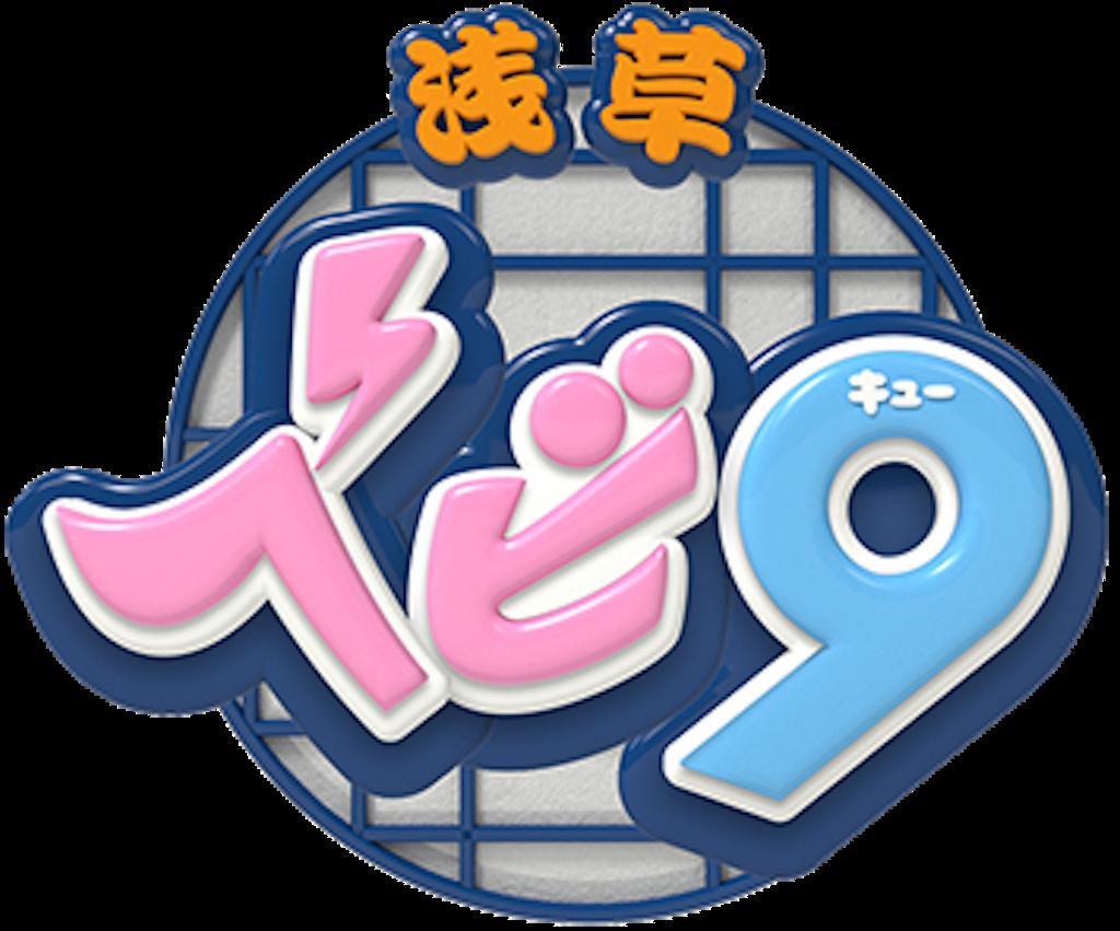 f:id:sugataku7:20180201193241p:image