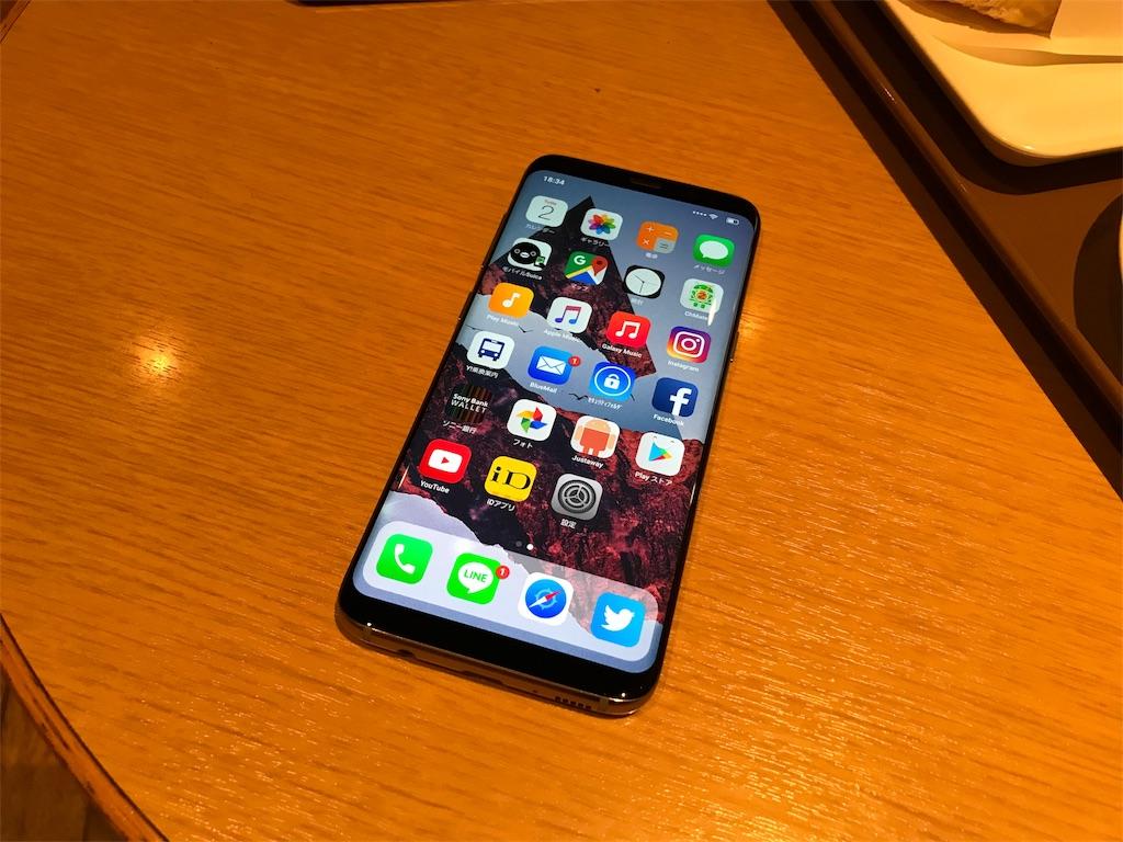 Androidスマホのホーム画面をios風にする Iphone Xには負けない