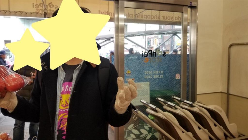 f:id:sugataku7:20180204142506j:image