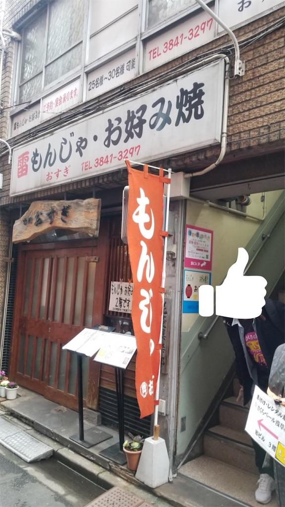 f:id:sugataku7:20180204142843j:image
