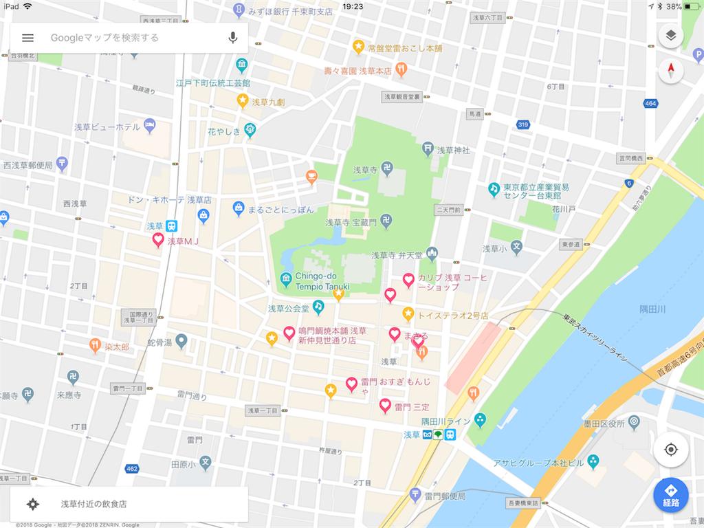 f:id:sugataku7:20180204194827p:image