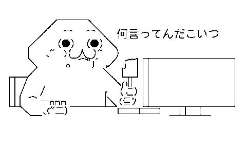 f:id:sugatareiji:20150527154916p:plain