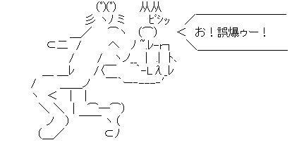 f:id:sugatareiji:20150829175037j:plain