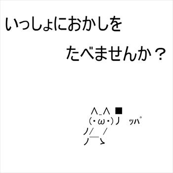 f:id:sugatareiji:20160818192615j:plain