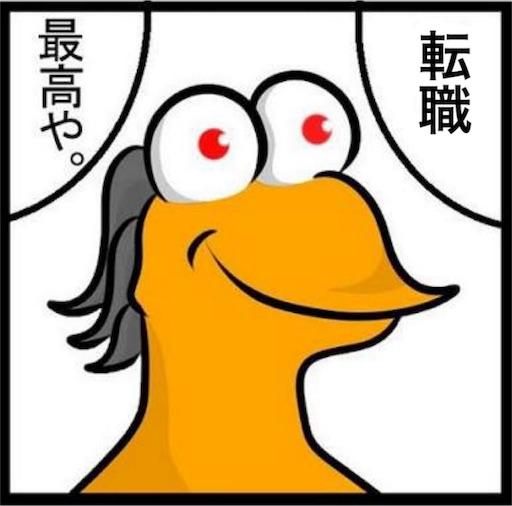 f:id:sugatareiji:20161102002007j:plain