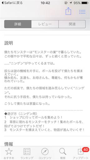 f:id:sugatareiji:20161123104549p:image
