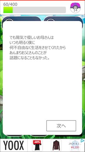 f:id:sugatareiji:20161123104617p:image