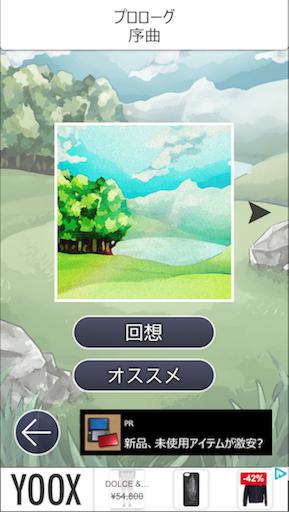 f:id:sugatareiji:20161123104631p:image