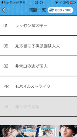 f:id:sugatareiji:20170204173912p:plain