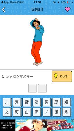 f:id:sugatareiji:20170204173914p:plain