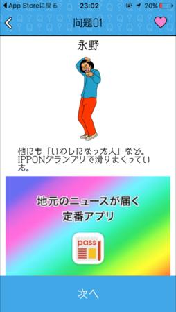 f:id:sugatareiji:20170204173916p:plain