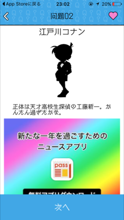 f:id:sugatareiji:20170204173919p:plain