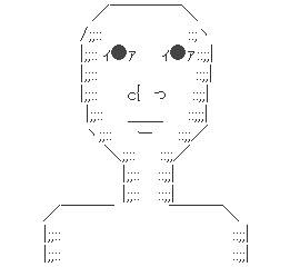 f:id:sugatareiji:20170204174753j:plain