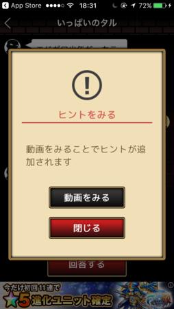 f:id:sugatareiji:20170315172939p:plain