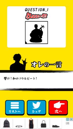 f:id:sugatareiji:20170321193223p:plain