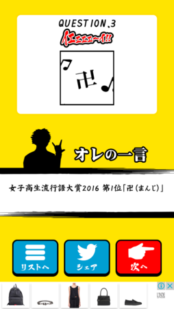 f:id:sugatareiji:20170321193227p:plain
