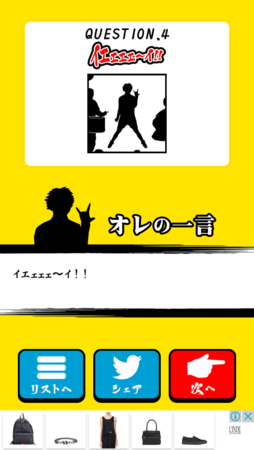 f:id:sugatareiji:20170321193230p:plain