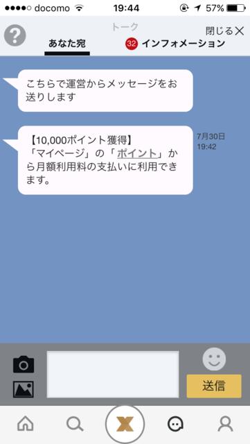 f:id:sugatareiji:20170828130533p:plain