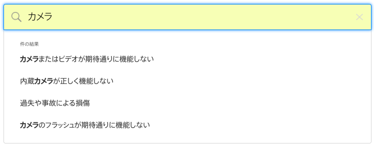 f:id:sugatareiji:20180228231715p:plain