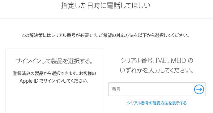 f:id:sugatareiji:20180228231945p:plain