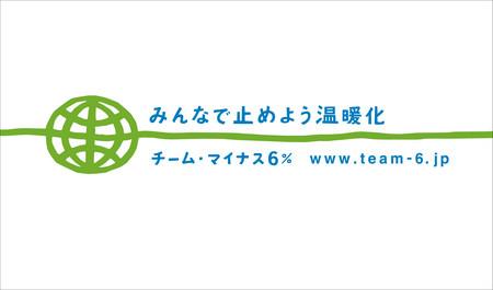 team-6%-logo.jsp