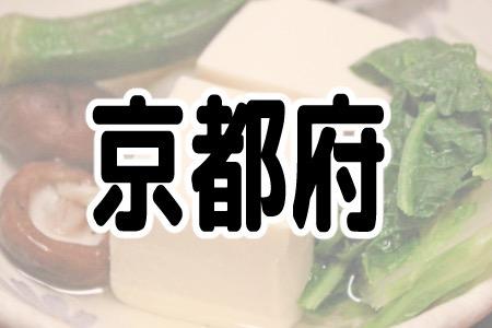 f:id:sugawara54321:20171208120650j:plain