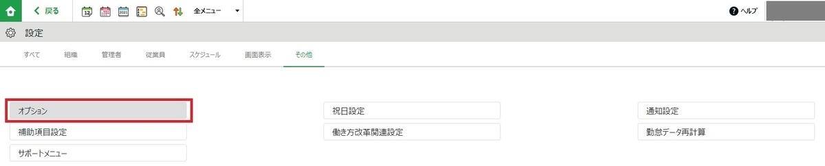 f:id:sugawarakazu:20210812144100j:plain