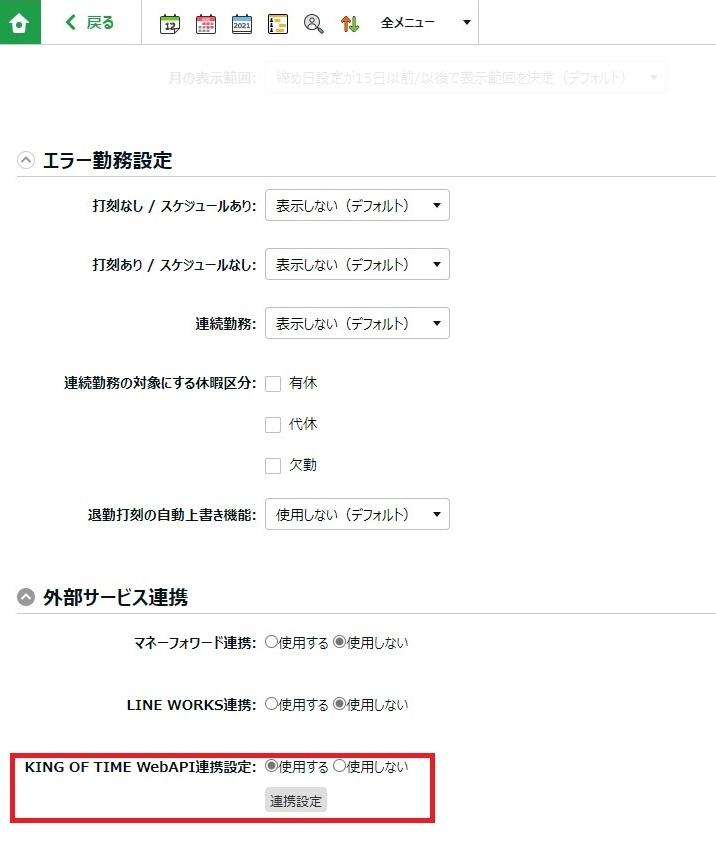 f:id:sugawarakazu:20210812144255j:plain