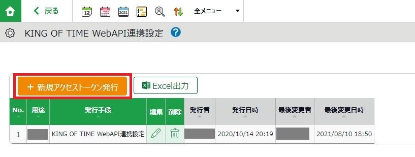 f:id:sugawarakazu:20210812144449j:plain